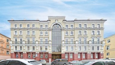 Помогли в реконструкции офисов Bolloev Center