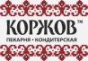 пекарни-кондитерской Коржов